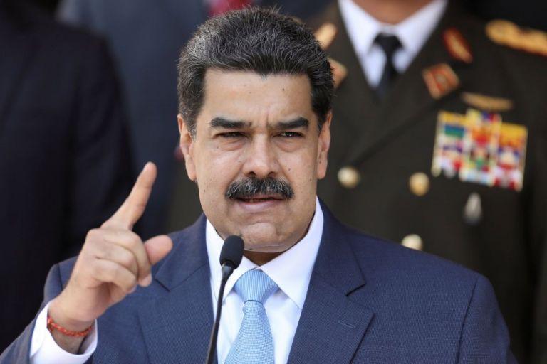 Venezuela's Maduro, citing Pope, asks congress to consider same-sex marriage   tanea.gr