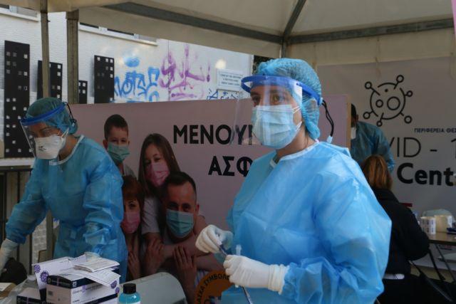 Κοροναϊός: 20 κρούσματα σε δύο ιδιωτικές ψυχιατρικές κλινικές της Λάρισας | tanea.gr