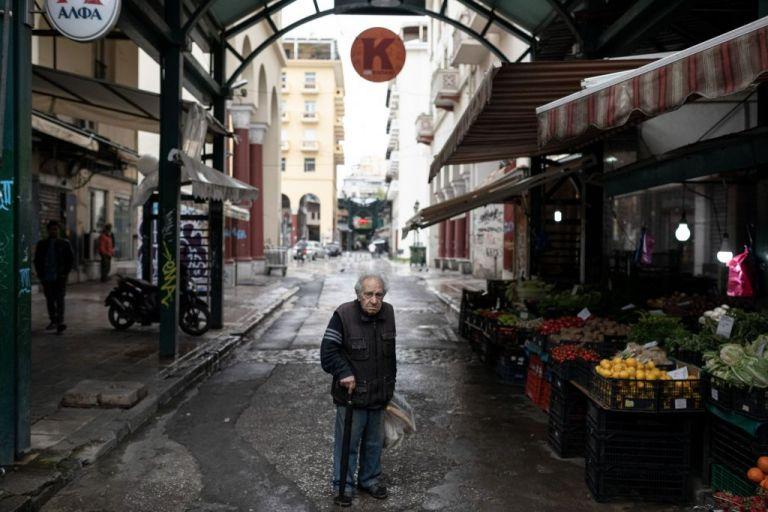 Διεθνής Ημέρα για την Εξάλειψη της Φτώχειας: Τρομάζουν τα ποσοστά της ανεργίας | tanea.gr