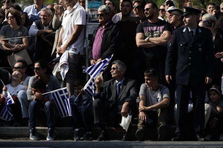 28η Οκτωβρίου : Πώς θα εορταστεί η επέτειος σε γυμνάσια και λύκεια | tanea.gr
