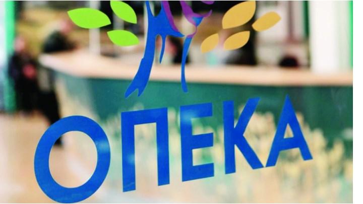 ΟΠΕΚΑ : Στις 30 Οκτωβρίου η καταβολή επιδομάτων | tanea.gr