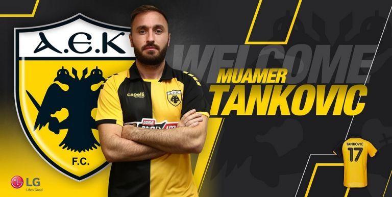 Επίσημο: Παίκτης της ΑΕΚ ο Τάνκοβιτς | tanea.gr