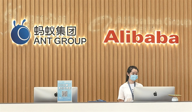 Ο Alibaba «μαγεύει» και πάλι τις χρηματαγορές | tanea.gr
