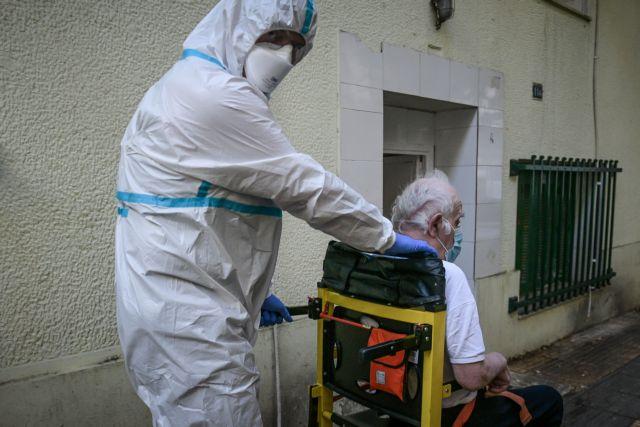 Κοροναϊός: Επιτροπές για την προστασία των ηλικιωμένων στα γηροκομεία | tanea.gr