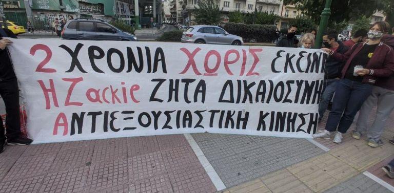 Ζακ Κωστόπουλος : Διεκόπη η δίκη - Συγκέντρωση έξω από το δικαστήριο | tanea.gr