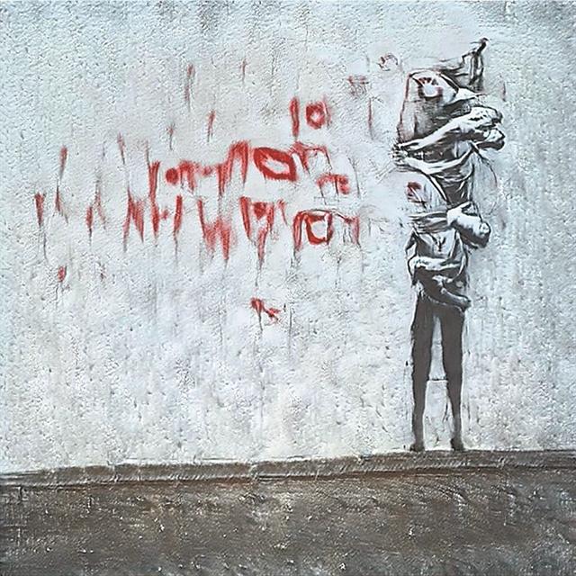 GANksy: ο ψηφιακός Banksy δημιουργεί έργα προς πώληση από μία στερλίνα | tanea.gr