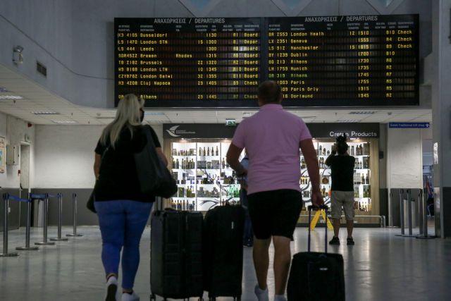 Ταλαιπωρία για όσους ταξιδέψουν αεροπορικώς την Τετάρτη και την Πέμπτη   tanea.gr