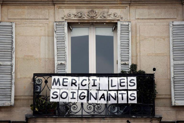 Κοροναϊός : Έρευνες σε σπίτια Γάλλων υπουργών για τη διαχείριση της πανδημίας   tanea.gr