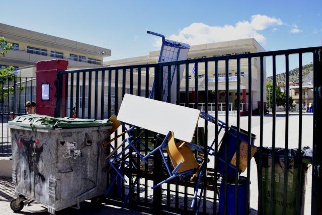 Σχολεία: Στάση εργασίας ΟΛΜΕ κατά της τηλεκπαίδευσης σε όσα τελούν υπό κατάληψη | tanea.gr