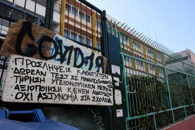 Καταλήψεις σχολείων: Υποχρεωτική τηλεκπαίδευση με απουσίες από σήμερα   tanea.gr