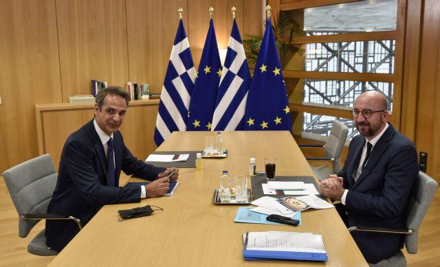 Συνάντηση Μητσοτάκη με Σαρλ Μισέλ – Στο επίκεντρο το θέμα της Τουρκίας | tanea.gr