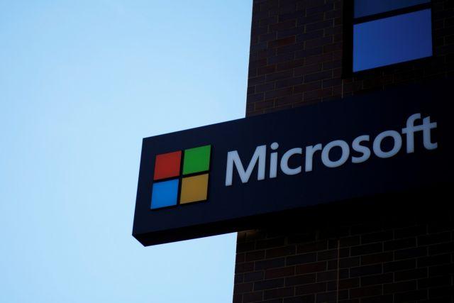 Μητσοτάκης – Σμιθ: Μεγάλη επένδυση της Microsoft στην Ελλάδα   tanea.gr