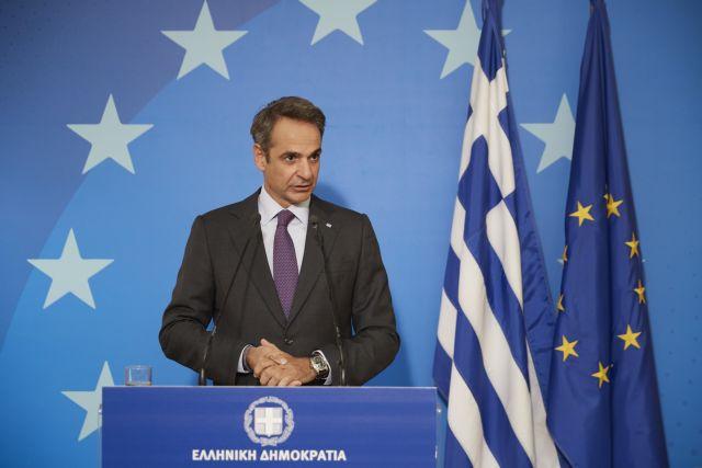 Live οι δηλώσεις του πρωθυπουργού Κυριάκου Μητσοτάκη μετά τη Σύνοδο Κορυφής   tanea.gr