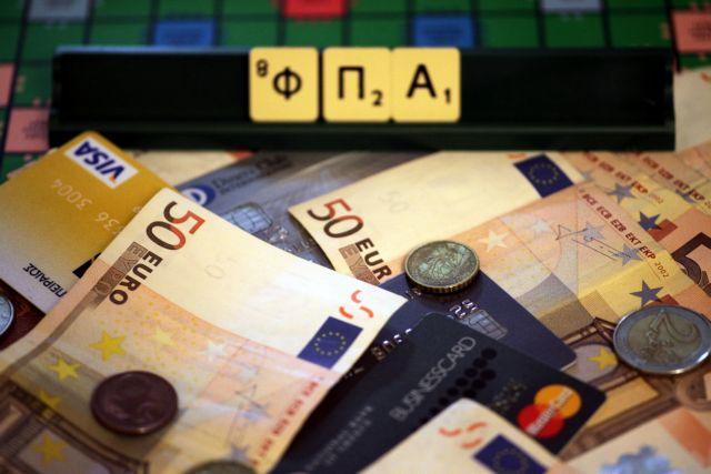 Κοροναϊός: Τέλη Απριλίου 2021 η καταβολή ΦΠΑ Οκτωβρίου για πληγείσες περιοχές   tanea.gr