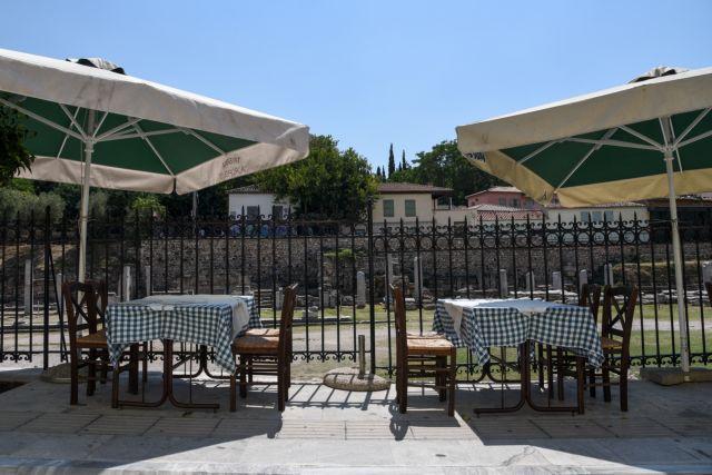 Κοζάνη : Νέα οικονομικά μέτρα για ελεύθερους επαγγελματίες και επιχειρήσεις   tanea.gr