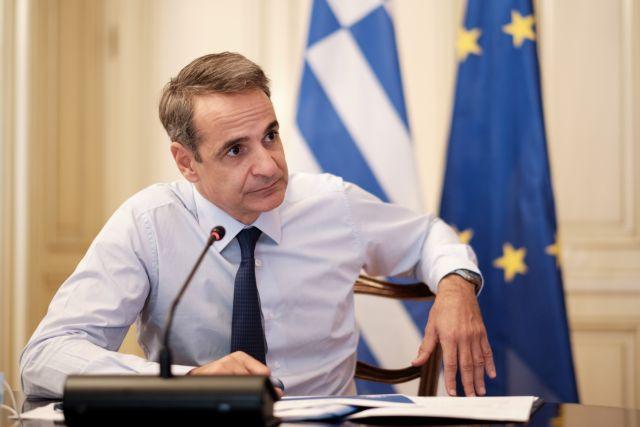 Τραμπ: Βελτιώνεται η κατάστασή του είπε ο προσωπάρχης του Λευκού Οίκου | tanea.gr
