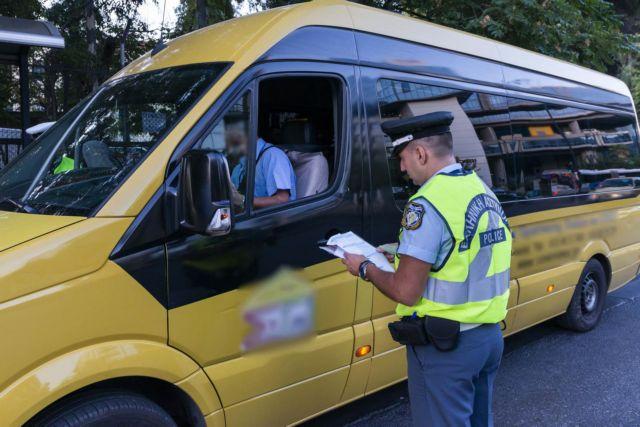 Μπαράζ ελέγχων και... παραβάσεων σε σχολικά λεωφορεία | tanea.gr