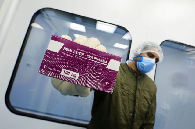 Κοροναϊός : Οι Βρυξέλλες προμηθεύονται 20.000 επιπλέον δόσεις remdesivir | tanea.gr