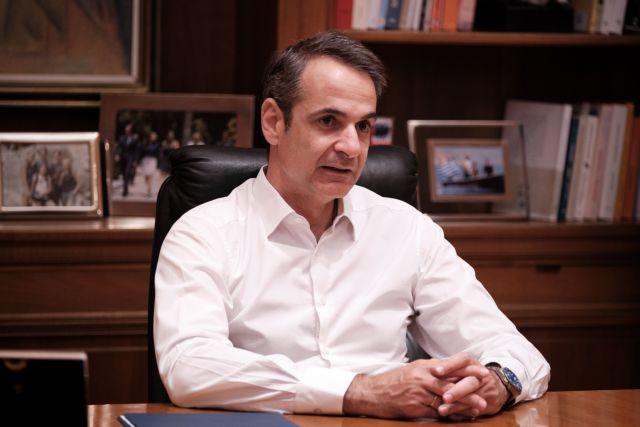 Κυριάκος Μητσοτάκης στα «ΝΕΑ»: «Κλείνει ένας κύκλος που τραυμάτισε τη χώρα» | tanea.gr