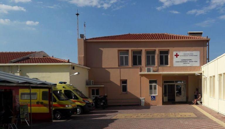 Κοροναϊός : Σε τεστ υπεβλήθη όλο το προσωπικό του νοσοκομείου Καρύστου, μετά τα κρούσματα | tanea.gr