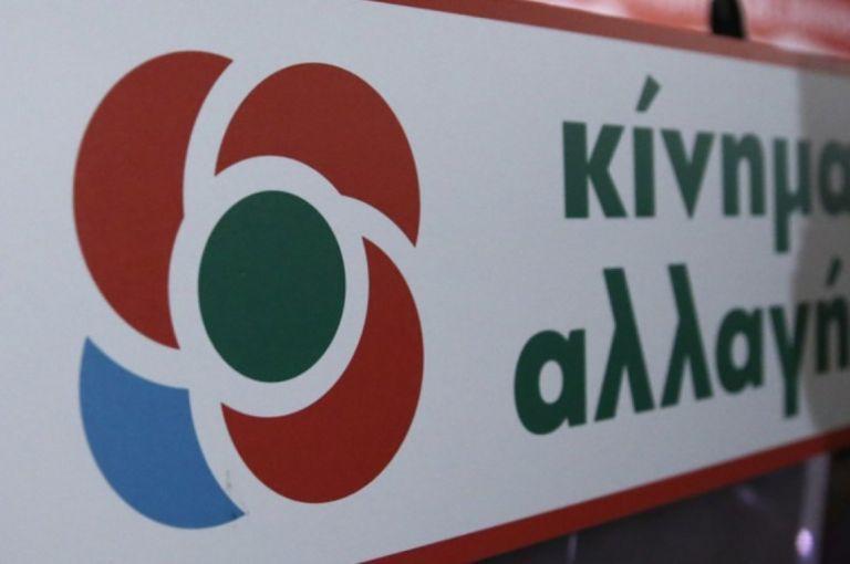 ΚΙΝΑΛ : Απρόκλητη επίθεση στην εργασία και τους εργαζόμενους το νομοσχέδιο Βρούτση | tanea.gr