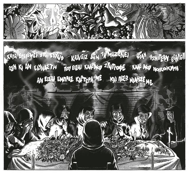 Οι άγιοι της παρανομίας | tanea.gr