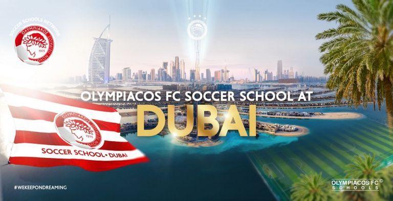 Ολυμπιακός : Το καλωσόρισμα των ερυθρολεύκων στη νέα σχολή του Ντουμπάι | tanea.gr