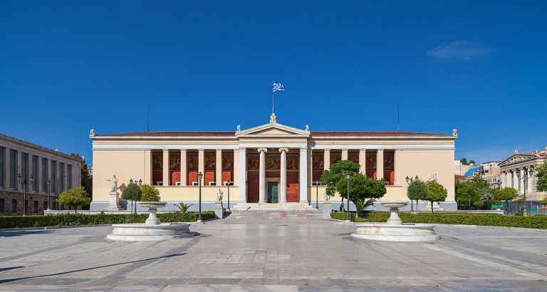 Πανεπιστήμια : Αλλάζουν οι διαδικασίες εκλογής των καθηγητών   tanea.gr