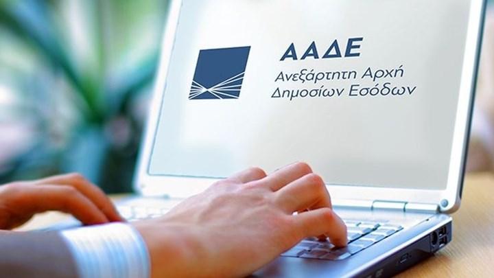 Οδηγίες για διορθώσεις δηλώσεων Covid | tanea.gr