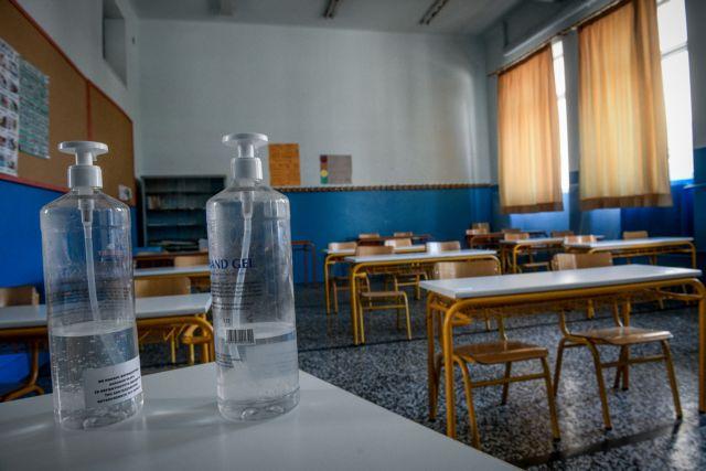 Κοροναϊός : Κλείνουν σχολικές τάξεις και  γυμναστήρια λόγω κρουσμάτων | tanea.gr