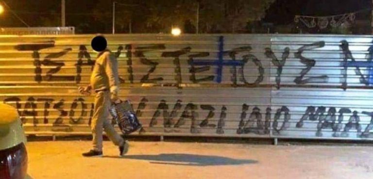 Ακροδεξιός ξυλοκόπησε άγρια νεαρή γυναίκα γιατί τον ενόχλησε το σύνθημα «Τσακίστε τους Ναζί» | tanea.gr