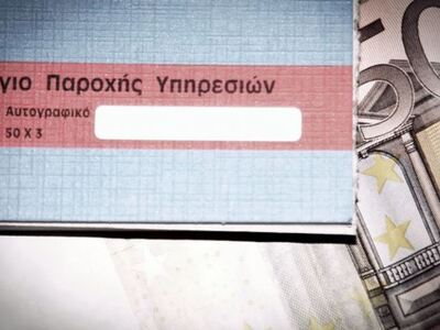 Τέλος εποχής για τα χειρόγραφα τιμολόγια: Τι πρέπει να ξέρετε για το ηλεκτρονικό «μάτι» της εφορίας | tanea.gr