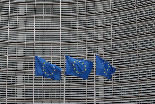 Κομισιόν : Αν η Τουρκία συνεχίσει τις προκλήσεις εναντίον χωρών της ΕΕ θα πρέπει να αντιδράσουμε | tanea.gr