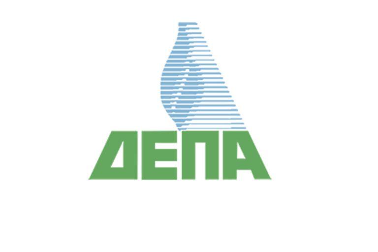 ΔΕΠΑ: ανάπτυξη με οδηγό τις νέες δραστηριότητες | tanea.gr