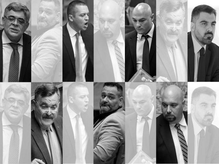 Χρυσή Αυγή : Αναλυτικά οι ποινές που επιβλήθηκαν σε όλα τα μέλη της εγκληματικής οργάνωσης (λίστα) | tanea.gr