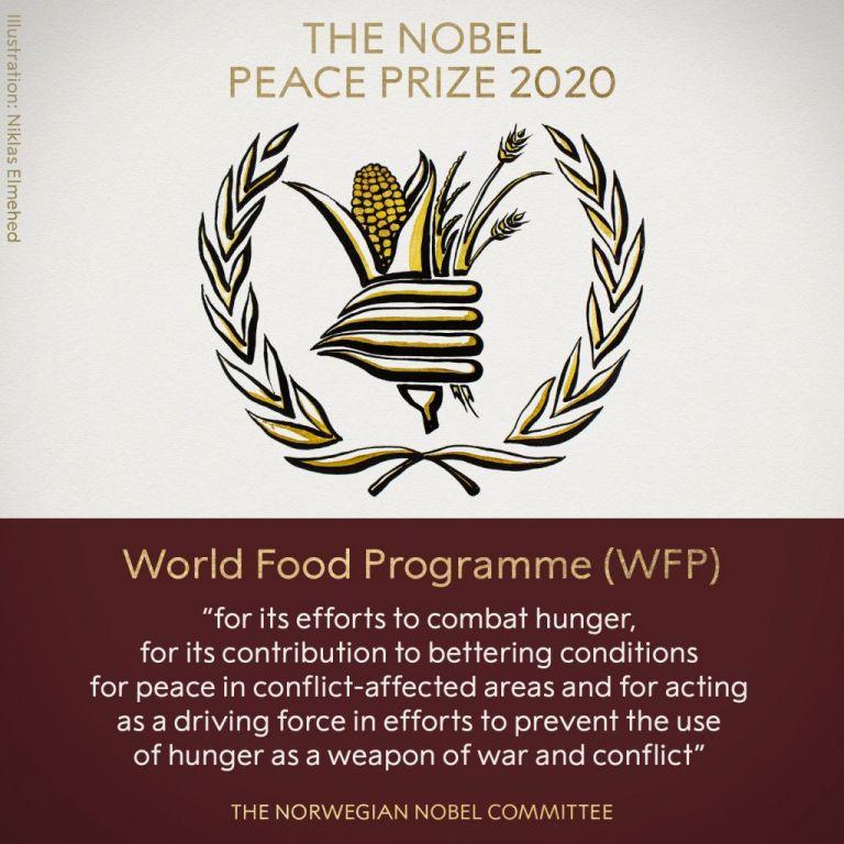 Στο Παγκόσμιο Πρόγραμμα Σίτισης το Νόμπελ Ειρήνης | tanea.gr