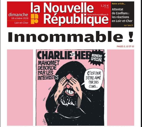 Γαλλία: Απειλές δέχθηκε εφημερίδα μετά τη δημοσίευση σκίτσων του Μωάμεθ | tanea.gr