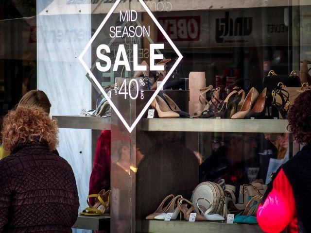 Κοροναϊός : Κλειστά τα εμπορικά καταστήματα την Κυριακή 1η Νοεμβρίου | tanea.gr