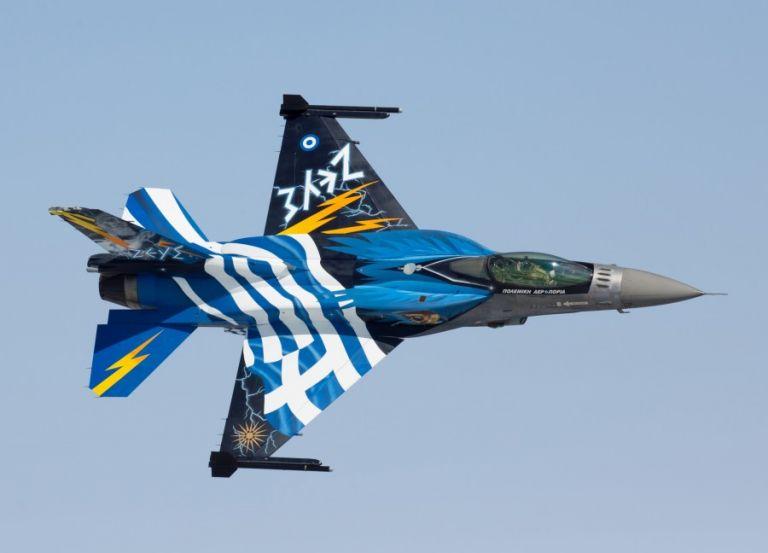 28η Οκτωβρίου : Το συγκινητικό μήνυμα του πιλότου της ομάδας «Ζευς» της ΠΑ | tanea.gr