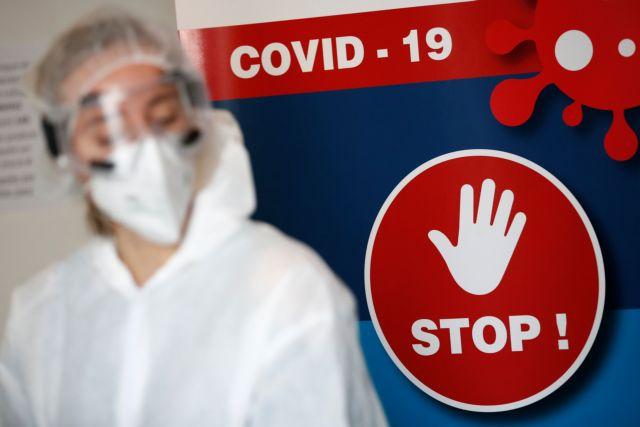 Γαλλία: Νέα μέτρα όπου χρειάζεται για να αποφευχθεί το γενικευμένο lockdown | tanea.gr