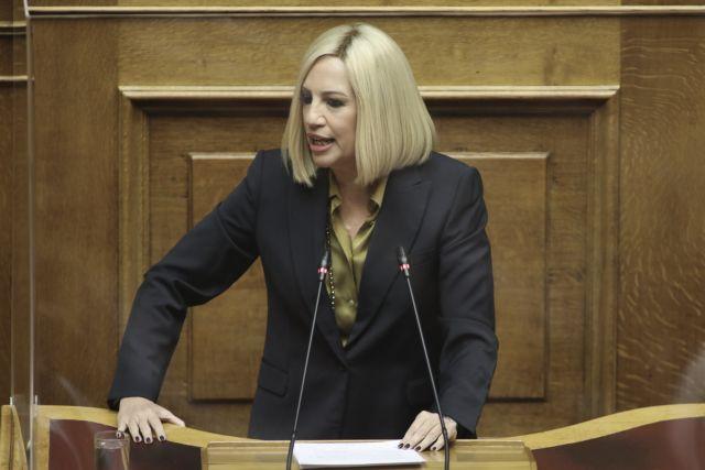 Γεννηματά: Υπάρχει κατακόκκινη γραμμή για Oruc Reis – Ο Μητσοτάκης πρέπει να θέσει βέτο   tanea.gr
