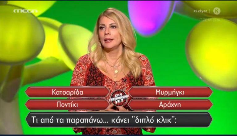 «Ενα εκατομμύριο Υen»: Εκανε πρεμιέρα το τηλεπαιχνίδι του Mega | tanea.gr