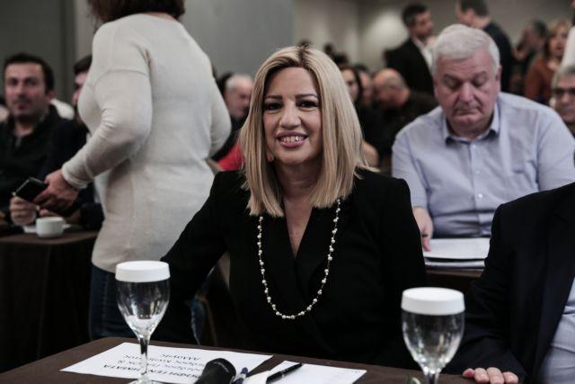 Γεννηματά : Επαίσχυντη η τροπολογία για τους ΟΤΑ, να καταργηθεί άμεσα | tanea.gr
