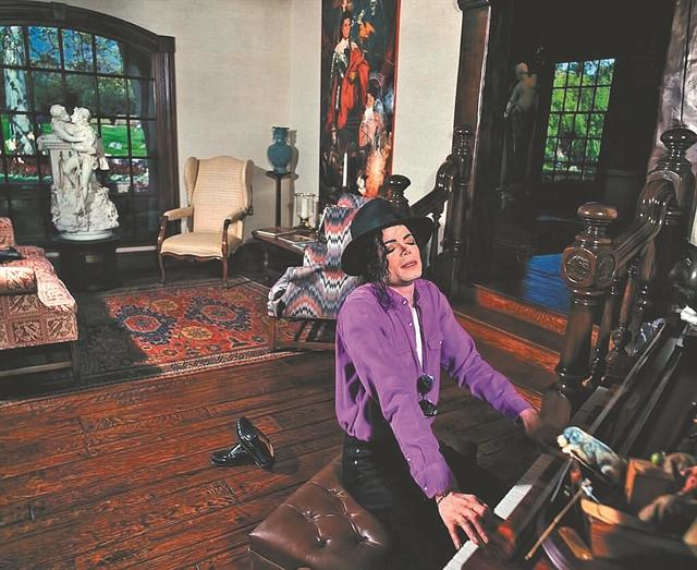 Μάικλ Τζάκσον: Στο σφυρί 80 αντικείμενα που ανήκαν στον βασιλιά της ποπ | tanea.gr
