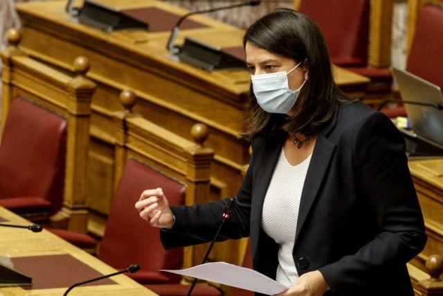 Διαδικτυακή συζήτηση των υπουργών Παιδείας της ΕΕ με πρωτοβουλία της Ελλάδας   tanea.gr