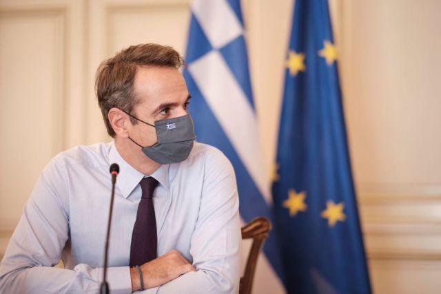 Μητσοτάκης: Απαράδεκτη η στοχοποίηση του Σωτήρη Τσιόδρα απο τους πολιτικούς μας αντιπάλους   tanea.gr