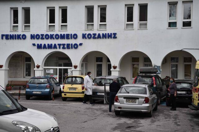 Αντιδήμαρχος Κοζάνης στο MEGA : Το lockdown σχεδόν το περιμέναμε | tanea.gr