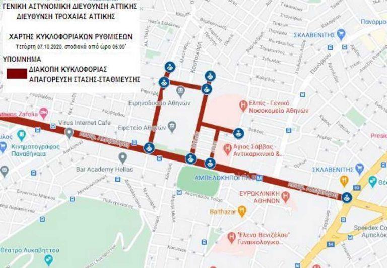 Δίκη Χρυσής Αυγής : Ποιοι δρόμοι κλείνουν γύρω από το Εφετείο | tanea.gr