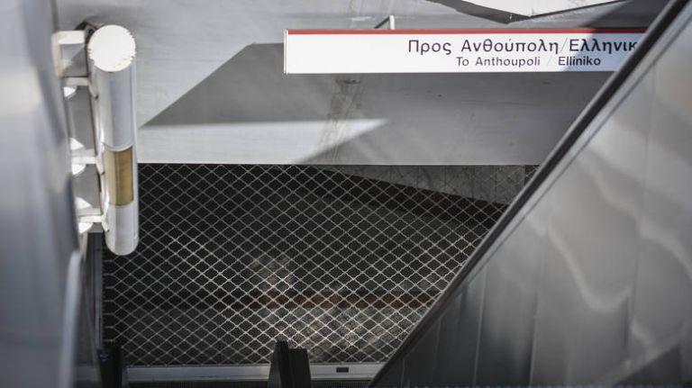 Εκλεισε ο σταθμός του Μετρό «Πανεπιστήμιο» – Συγκέντρωση της ΑΔΕΔΥ στην Κλαυθμώνος | tanea.gr