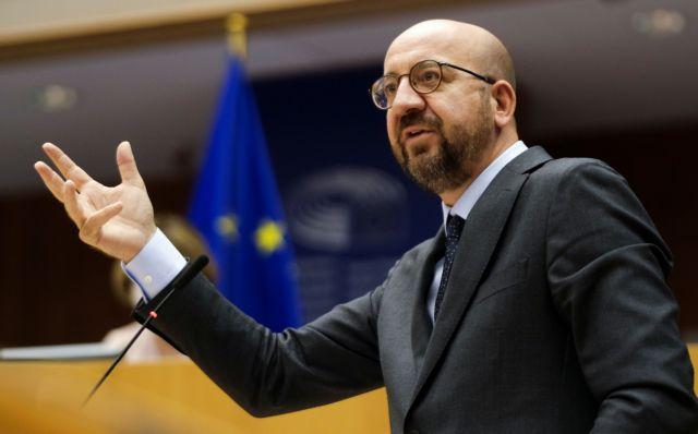 Σαρλ Μισέλ : Η ΕΕ θα αξιολογήσει τη συμπεριφορά της Τουρκίας πριν το τέλος του έτους | tanea.gr
